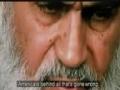 Imam Khomeini (r.a) - The Truth in 5 Seconds - Farsi sub English