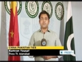 [30 May 2012] China Pakistan to enhance bilateral ties - English