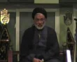 Tazkia Nafs Urdu Majlis - Part 9