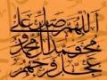 [Nice]Hadith Al-Kisa: Urdu Translation in form of poetry - Urdu