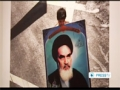 [31 May 2012] Imam Khomeini photo & poster exhibition opens in Tehran - English