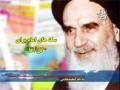 [5] One in Thousands یک نکته از هزاران - Farsi