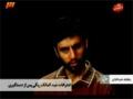 مستند بازداشت عبدالمالک ریگی - How Rigi arrested - Farsi
