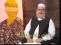 [1] اسلامی انسانی علوم کانفرنس -  Islamic Human Sciences Conference - Urdu