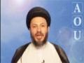 Al-Mustafa Virtual International University - Arabic