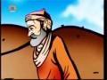 [45] Program - دلچسپ داستانیں - Dilchasp Dastanain - Urdu