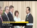 [06 June 2012] EU Ashton in Islamabad for strategic talks -  English