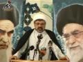 [3] Imam Khomeini Conference(2012) - London, UK - Sheikh Bahmanpour - English