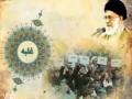 تفسیر بصیرت Explanation on Insight - Farsi