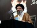 (Incomplete) Imam Khomeini Barsi, Islamabad - Allama Syed Jawad Naqvi - 10Jun12 - Urdu