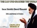 [Imam Khomeini Event 2012] Dearborn, MI USA - Quran Recitation & Translation - Arabic & English