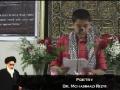 [Imam Khomeini Event 2012] Dearborn, MI USA - Poetry by Br. Muhammad Rizvi - English
