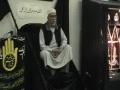 Ethics of Ahlulbait by Dr. Mehmood Yousuf Abdullah - Part 1 - English