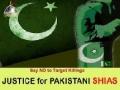 (Promo) SHIA Past Present Future Conference on 17 June 2012 - English