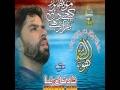 [Audio] Kaho Ya Ali (a.s) Madad - Shadman Raza Manqabat 2012 - Urdu