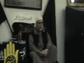 Ethics of Ahlulbait by Dr. Mehmood Yousuf Abdullah - Part 4 - English
