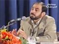 تہمت بہ عشق - Tohmat be eshq - Rahim Pour Azghadi - Farsi