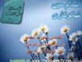 اسلام میں نیکوکاری Ebook: Islam Main Nekokari - Urdu