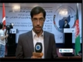 [15 June 2012] Asia ministerial conference held in Kabul - English