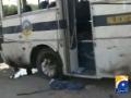 Quetta Bomb Blast - Shia & Sunni Muslims Killed -6/18/2012- Urdu