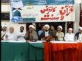 [1 July 2012 Tarana] Utho Hussainio Utho Bula Rahi hai Karbala - Urdu