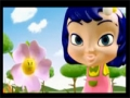 Kids Song - Flower -  Arabic