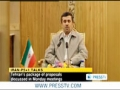 [19 June 2012] Fetzer: West remains hypocritical towards Iran -  English