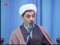 H.I. Rafi - آموزہ ھایی از سورہ نبا - Aamoze hai az sooreye Naba - Farsi