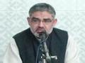 دعا اور اس کے معنوی اثرات - H.I. Ali Murtaza Zaidi - Urdu