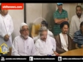 Press Conference of Molana Mirza Yousuf Hussain at Rizvia Imam Bargah - Urdu