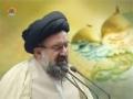 [22 June 2012] Tehran Friday Prayers  - آیت للہ سید احمد خاتمی - Urdu