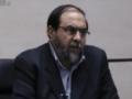 Rahim Poor Azghadi - About Imam Hadi - استاد رحیم پور ازغدی - Farsi