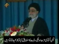 God is Great and Khamenai is our Rehbar - Persian Sub Urdu
