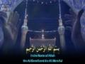 مناجات شعبانيه Munajaat Shabaniyah with Urdu Translation - Arabic in background sub English