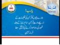 Fatimiyah Education Network Quran Exhibition - 2012