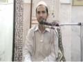 Deeni Bhaiyo Ke Huqooq 2 of 2 - Moulana Agha Munawer Ali - Urdu