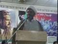 ISO Markazi Sadr (Central President) ka intekhab - 30 June 2012 - Urdu