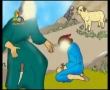 qurbani - Stories of Imam Hussain - Urdu