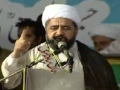 H.I. Ameen Shaheedi at Quran-o-Sunnat Conference Minar-e-Pakistan Lahore - 01July12 - Urdu