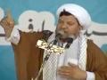 H.I. Ijaz Bahishti at Quran-o-Sunnat Conference Minar-e-Pakistan Lahore (incomplete clip) - 01July12 - Urdu