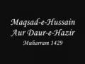 Azadari-Maqsad-e-Hussain Muharram 1429 - Ladies Majlis 6