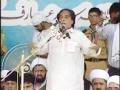 Poem about Chief justice Iftakhar Chaudhary - Zawar Bismil - Quran-o-Sunnat Conference Minar-e-Pakistan Lahore - Urdu