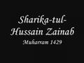 Azadari - Sharikat ul Hussain - Muharram 1429 - Ladies Majlis 5 - Urdu