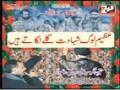 [8] Ali Deep Tarana Shahadat - Azeem Log Shahdat Galay Lagatay Hain - Urdu