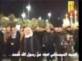 Chanting for Ayatollah Sistani & against the enemies of Islam - Arabic