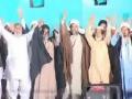 وحدت کا پیغام Wahdat ka Paigham Sunaney (Video Tarana) - Urdu