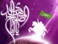 اگر بننا چاہتے ہو سپاہی امام عج کے - Urdu Tarana