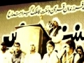 ***MUST WATCH OVERVIEW*** Quran O Sunnat Conference - 1 July 2012 - Urdu