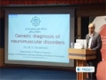 [08 July 2012] Tehran hosts neuromuscular disease congress - English