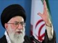آبرومندان تاريخ از منظر رهبر انقلاب The Respectable Ones in the History - Farsi